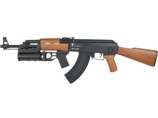 Kalashnikov AK47 + GP30